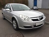 2006 Vauxhall Vectra 1.8i. Just serviced with 4 new tyres. Sat Nav and MOT until Aug