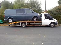 SCRAP VANS WANTED NOW - TOP PRICES PAID GUARANTEED.