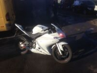 yamaha r125 white very clean
