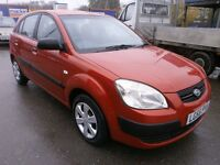 2005 KIA RIO 1.5 CRDi GS 5DOOR HATCHBACK DIESEL, LOW MILES, ONE WONER FROME NEW, SERVICE HISTORY