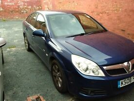 Vauxhall Vectra 2008 - low miles - selling as emigrating