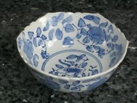 Chinese Blue & White Porcelain Floral Bowl Oriental China -1960's Made In China
