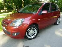FORD FIESTA 1.4 TDCI GHIA*2007*TOP SPEC*LEATHER*LOW MILES*5-DR*R.TAX..£30+CHEAP INSURANCE*#CORSA