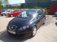Great looking Seat ALTEA Reference,5 door hatchback,2 keys,FSH,full MOT,runs and drives very well
