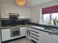 2 bedroom flat in East Kilbride, East Kilbride, Glasgow, G74 (2 bed) (#963013)