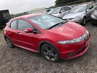 2008 Honda Civic 1.4 Petrol manual