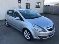 2007 Corsa 1.4 SXI, 12 months mot, new timing chain, credit/debit cards accepted