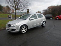 VAUXHALL ASTRA 1.6 CLUB HATCHBACK STUNNING SILVER NEW SHAPE 2007 BARGAIN £850 *LOOK* PX/DELIVERY