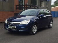2008 57 VAUXHALL ASTRA CLUB 1.6*£999 *F.S.H* *MOT TILL FEB 18* *FACELIFT* *PX WELCOME* *DELIVERY*
