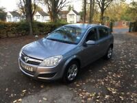 2007 VAUXHALL ASTRA CLUB CDTI 1.7 DIESEL **FULL SERVICE HISTORY + DRIVES VERY GOOD + SPACIOUS**