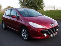 07 PEUGEOT 307 1.6 HDI S 110BHP *65MPG* LIKE FOCUS GOLF 207 CLIO A3 MINI ASTRA C3 C4 MEGANE