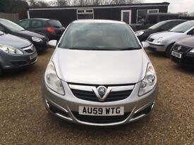 VAUXHALL CORSA 1.2 i 16v CLUB HATCHBACK5DR 2009(59)*IDEAL FIRST CAR*CHEAP INSURANCE*EXCELLENT CONDIT