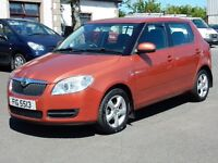 2007 Skoda fabia 1.2 petrol with only 45000 miles, motd until october 2016 all cards welcome