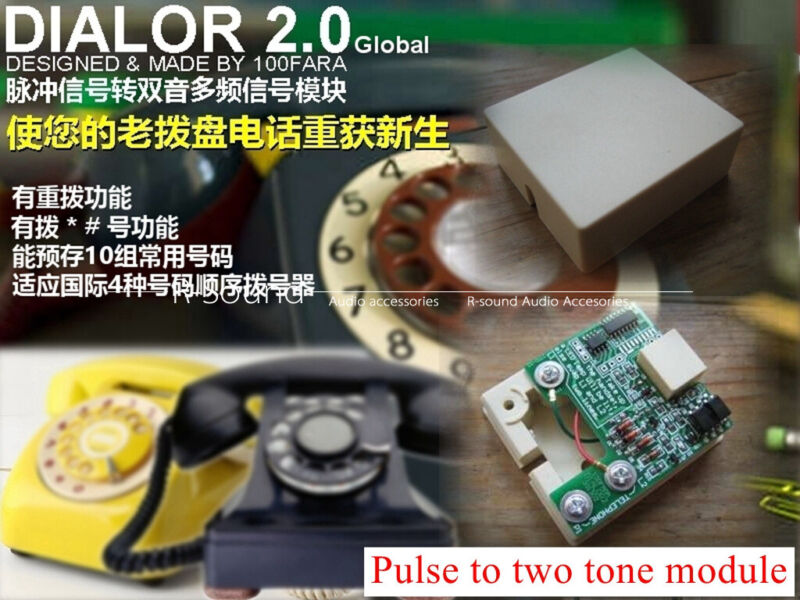 Pulse to Dual Tone Multi-Frequency DTMF Converter Enhanced Module