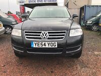 LOW MILES VOLKSWAGEN TOUAREG 2.5 TDI FULL YEAR MOT,FULL SERVICE HISTORY, BEIGE LEATHER INTERIOR P/EX