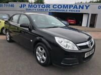 2008 VAUXHALL VECTRA BLACK CHEAP FAMILY CAR CLEAN LIKE INSIGNIA OR MONDEO