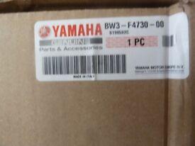 Yamaha, TENERE, 700 RALLYE SEAT