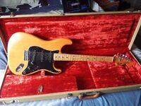 1979 Fender Stratocaster hardtail
