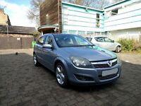 Vauxhall Astra 1.8 i 16v SRi 5dr - 2007 (07 reg) Hatchback – Excellent condition
