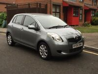 MUST SEE!! PRICE REDUCED!! TOYOTA YARIS HATCHBACK SPECIAL EDITION 1.3 VVT-i TR 5 DOOR - ONLY £3249