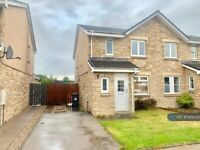 3 bedroom house in Mameulah Road, Newmachar, Aberdeen, AB21 (3 bed) (#1222549)