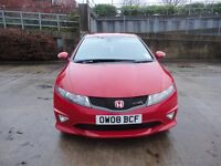 2008 HONDA CIVIC FN2 TYPE R GT MINT CONDITION!!