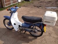 2001 Honda C90 Cub - MOT'd, Ready to Ride Away!