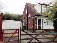 3 bedroom house in Daleside Close, Leeds, LS28 (3 bed)