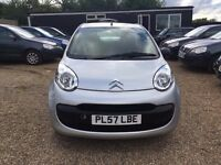 CITROEN C1 VIBE 1.0 2008 3DR * IDEAL FIRST CAR * CHEAP INSURANCE * ONLY £20 ROAD TAX