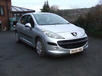 Peugeot 207 S 1.4 HDi (58) plate 2008