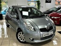 AUTOMATIC (2007) TOYOTA YARIS ZINC AUTO 1.3 5DR + 12 MONTHS MOT + FSH + FREE DELIVERY TO YOUR DOOR