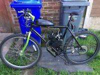 80cc pedal an pop CHEAP