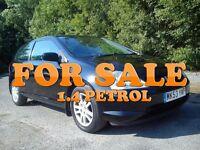★ Honda civic 1.4 66k 12 Months mot ★ Corsa Fiesta Mondeo Vectra Polo 206 307 Saxo Focus Clio Ibiza