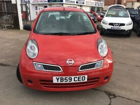 NISSAN MICRA LOVELY EXAMPLE