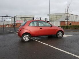 2007 Ford Ka 1.3 Petrol 3 Door - MOT April 2018 - 64863 Miles - 3 Previous Owners