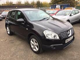 NISSAN QASHQAI 2.0 DCI TEKNA 2WD 6 SPEED FULL LEATHER PANORAMIC ROOF 2007 / FULL SERVICE HISTORY