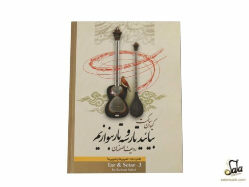 LEARNING BOOK FOR PERSIAN TAR AND SETAR SEHTAR SITAR ABS-365