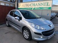 Peugeot 207 1.4 VTi S 5dr (a/c)£2,985 p/x welcome FREE WARRANTY LOW MILLAGE