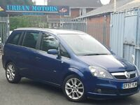 57 VAUXHALL ZAFIRA 1.9 CDTI DESIGN - HALF LEATHERS - PX WELCOME