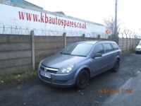 Vauxhall Astra Life 1.4 Petrol 2006 breaking for spares Wheel Nut