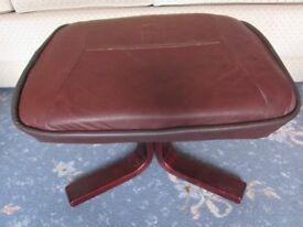 Leather Look Footstool