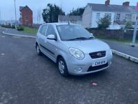 Kia picanto 1.0l with long mot