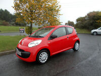 CITROEN C1 VIBE HATCHBACK 2008 ONLY £20 PER YEAR ROAD TAX 25K MILES BARGAIN £1450 *LOOK* PX/DELIVERY