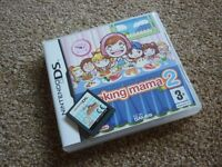 Nintendo DS Games - 7 games can sell separately inc Nintendogs