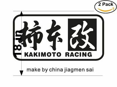 kakimoto racing 2 Stickers 18 Inches Sticker Decal for sale  USA