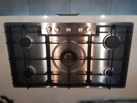 BARGAIN! Bosch 5 burner gas hob with wok style central burner brush steel