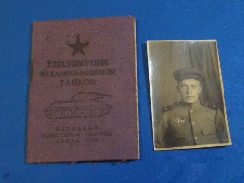 Apr 1945 Soviet russian military ID doc TANK driver M4A2 Sherman USSR Army photo