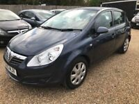 VAUXHALL CORSA 1.2 i 16v EXCLUSIV HATCH 5DR 2010*IDEAL FIRST CAR*CHEAP INSURANCE*EXCELLENT CONDITION