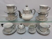NEW 15PC CHINA TEA / COFFEE SET WITH DESIGNER PRINT & DISPLAY STAND