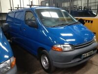 1997 Toyota Hiace WANTED WANTED